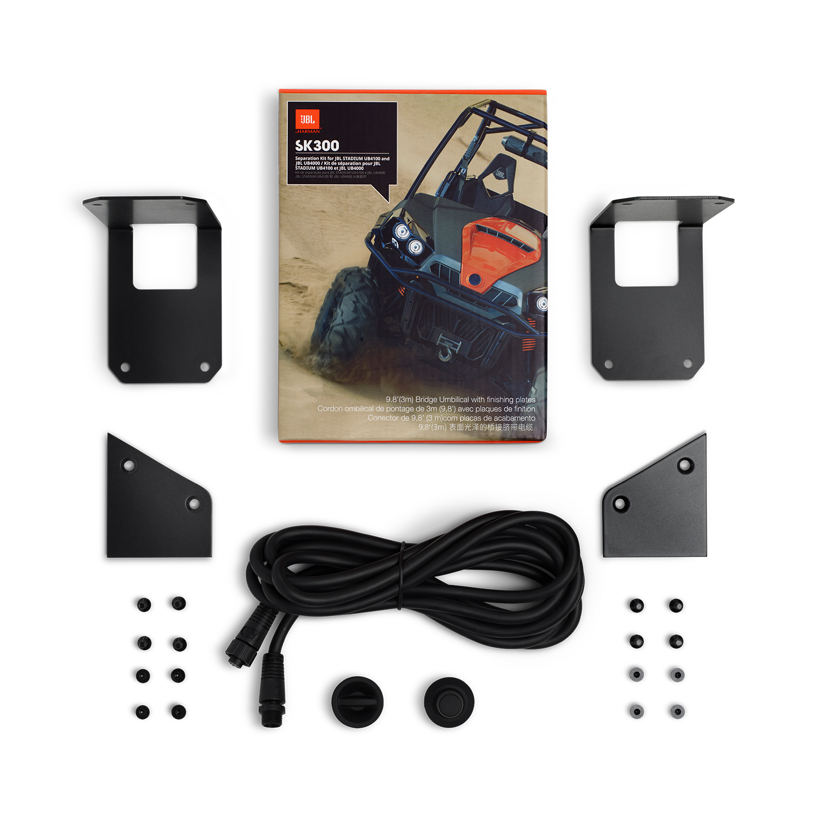 JBL SK300 Separation Kit - Black - 9.8'(3m) Bridge Umbilical with finishing plates - Detailshot 1